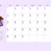 2020年(令和2年)6月のペットカレンダー イラスト
