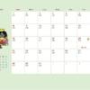 2020年(令和2年)3月のペットカレンダー イラスト