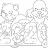 ペットの塗り絵【2020犬猫】