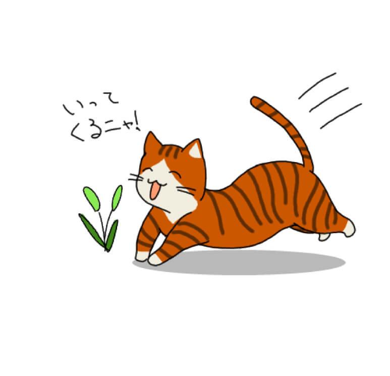 散歩する猫のイラスト