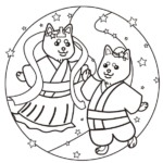 ペットのぬり絵。織姫・彦星の犬