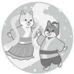 織姫と彦星を白黒にした犬イラスト