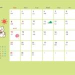 2021年(令和3年)8月のカレンダー