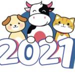 2021年の犬猫牛のイラスト
