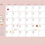 2021年(令和3年)9月のカレンダー