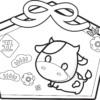 ぬり絵【2021年丑年絵馬】