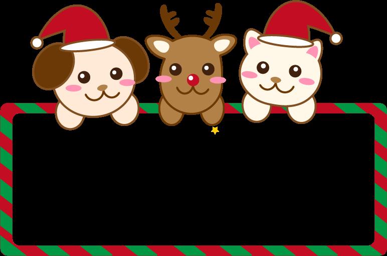 クリスマスの犬猫フレームイラスト