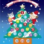 アドベントカレンダーの犬猫イラスト