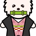 【鬼滅の刃風】禰豆子*ポメラニアン【