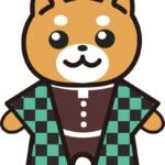 【鬼滅の刃風】丹治郎*柴犬