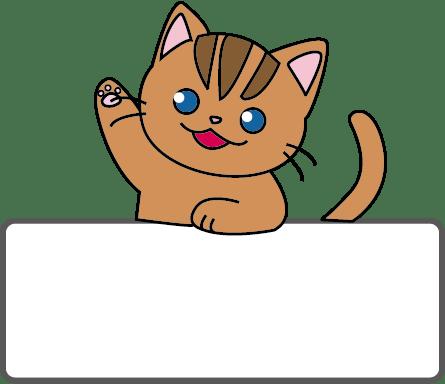 猫の吹き出し(下部)イラスト