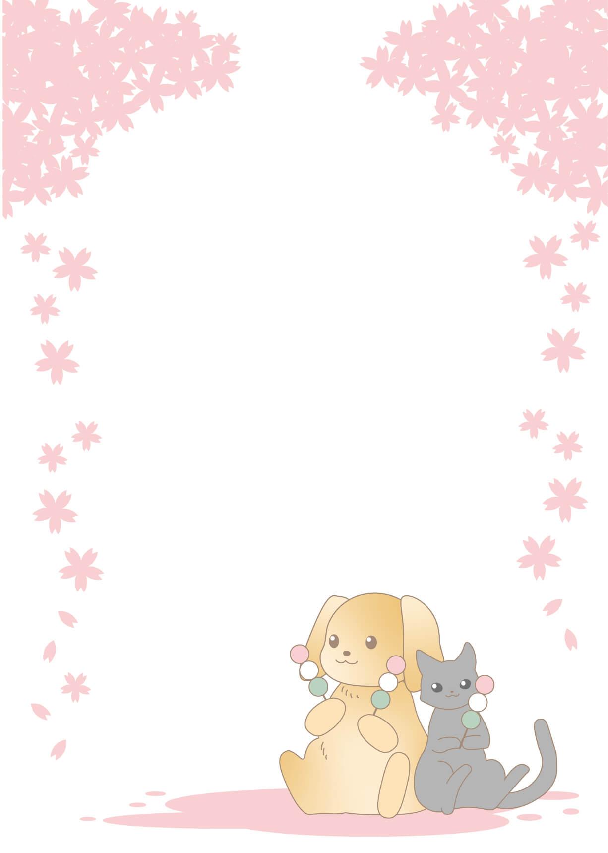 桜の無料イラストフレーム(犬猫)