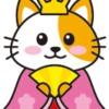 ひなまつり猫(お雛様)イラスト