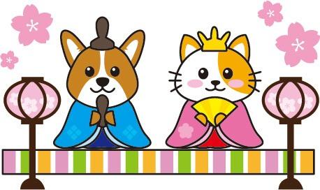 ひなまつり犬と猫イラスト