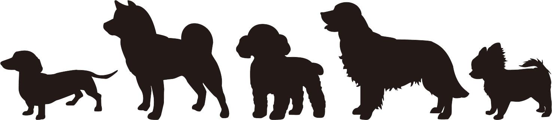 犬のシルエット(5匹集合)