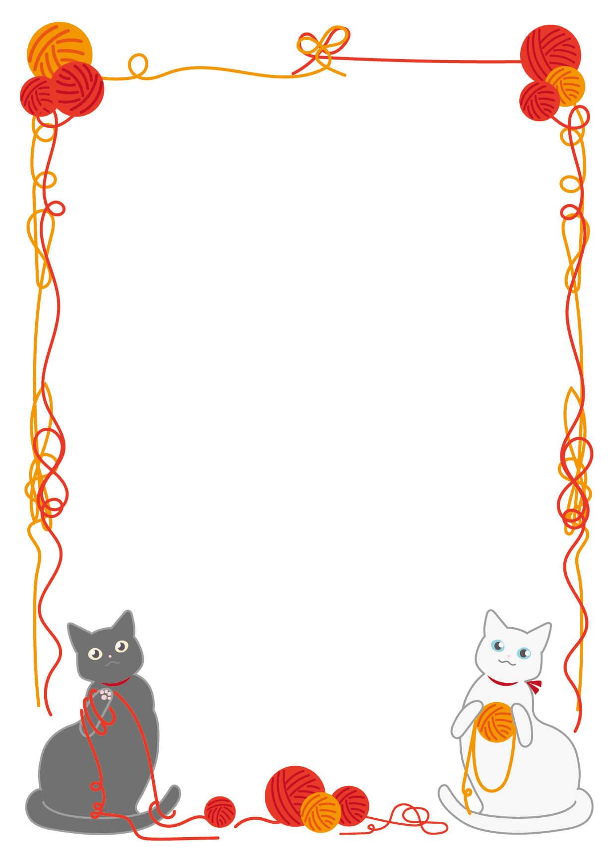 猫のフレームイラスト