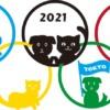 猫と犬のオリンピック五輪