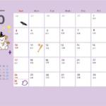 2021年(令和3年)10月のカレンダー