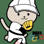 2021オリンピック(野球)猫
