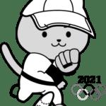 2021オリンピック(野球)猫グレー