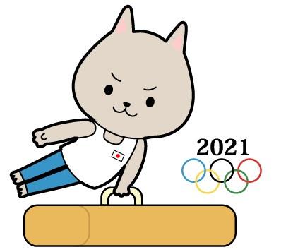 オリンピック(体操)猫