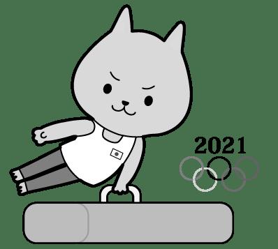 オリンピック(体操)猫 白黒