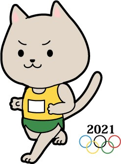 2021オリンピック(マラソン)猫