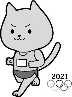 2021オリンピック(マラソン)猫グレー