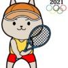 オリンピック(テニス)猫