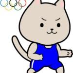 オリンピック(レスリング)猫ブルー