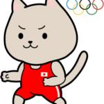 オリンピック レスリング猫