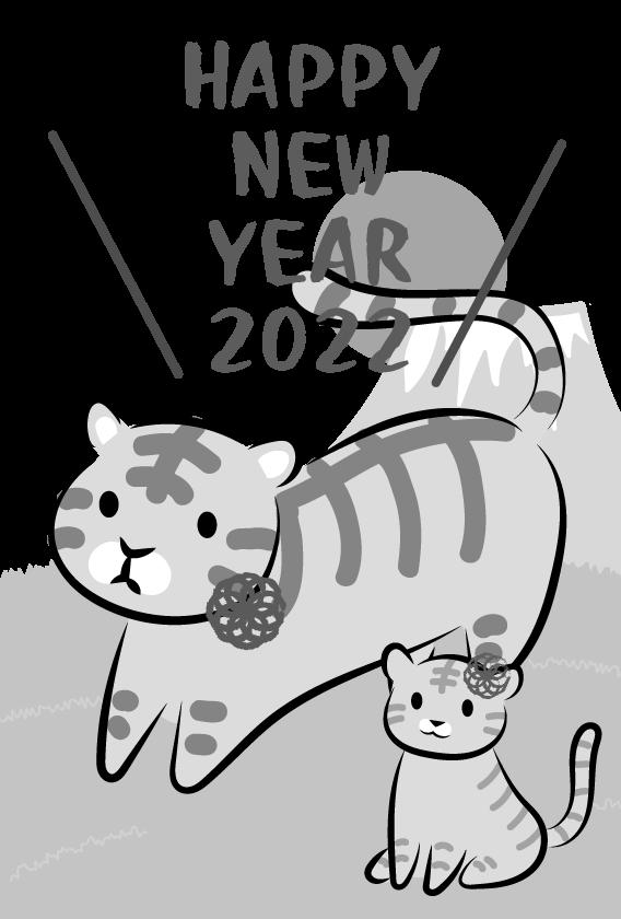 2022年賀状【寅❶】白黒