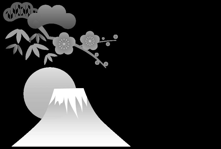 【2022年寅(とら)年】年賀状デザインのイラスト⓫(白黒)
