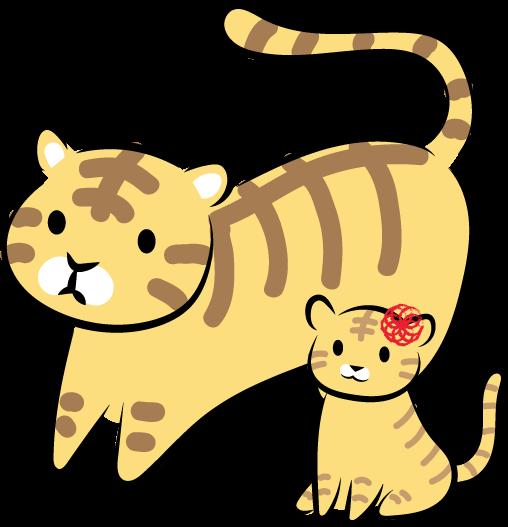 毛筆っぽい虎の親子