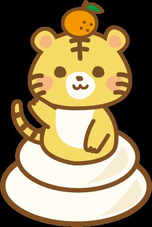【2022年寅(とら)年】かわいい虎のイラスト❸