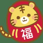 2022年賀状パーツ【だるま寅 左傾き 】