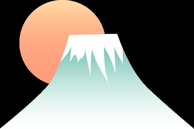 【2022年寅(とら)年】富士山・日の出のイラスト