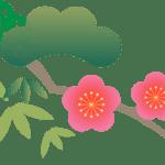 【2022年寅(とら)年】松と梅のイラスト