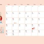 2022年(令和3年)1月のペットカレンダー イラスト