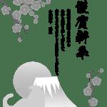 【2022年寅(とら)年】年賀状デザインのイラスト⓬(白黒)【無料】