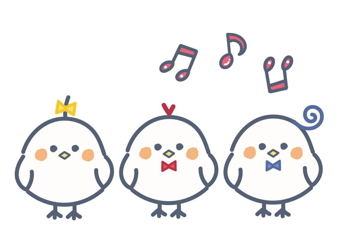 歌っている「かわいい鳥たち」