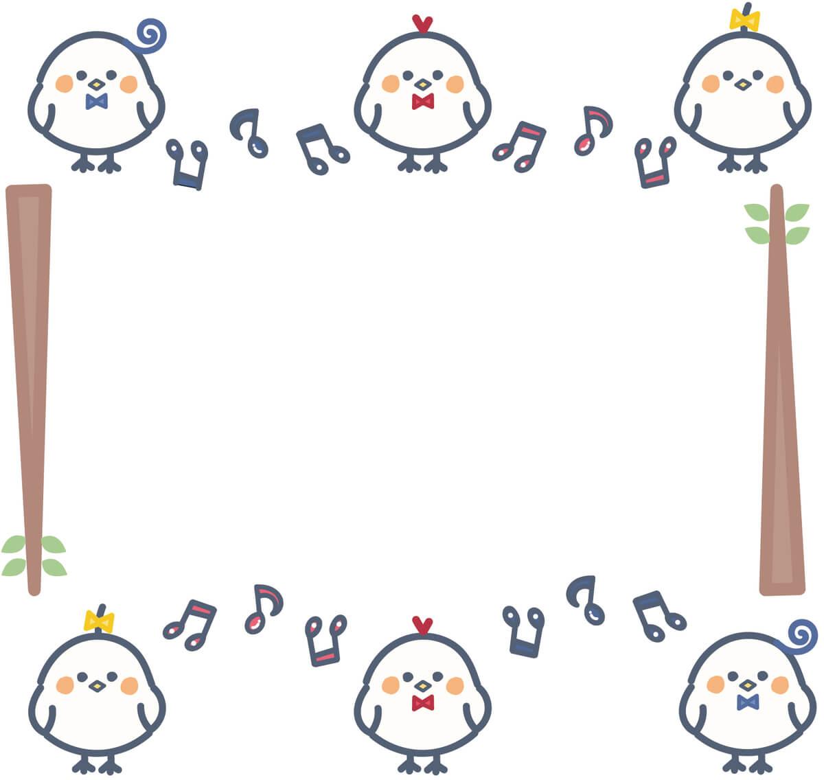 歌う「かわいい鳥たち」フレーム