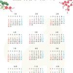 2022年カレンダー(渋い系)